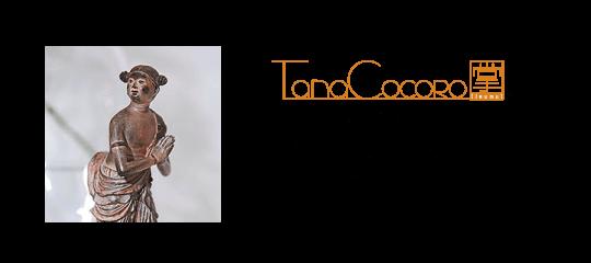 TanaCOCORO[掌] 善財童子